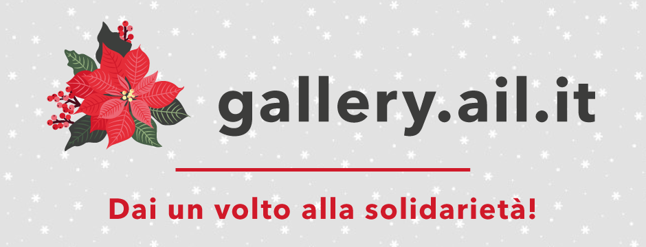 banner laterale gallery