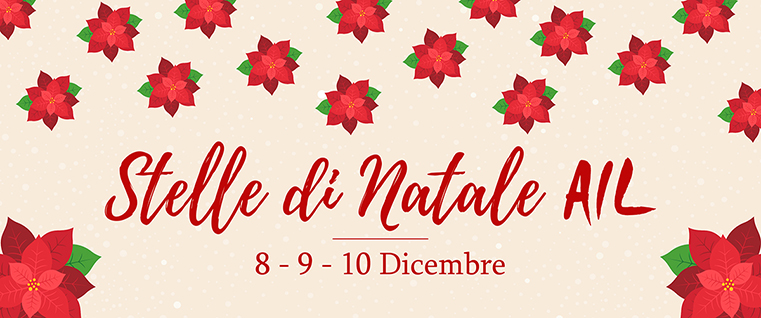 Stelle di natale ail 2017 for Stelle di natale ail 2016